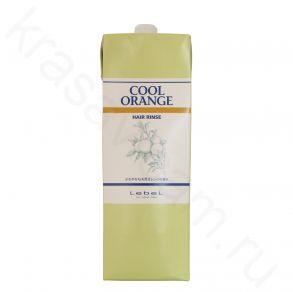 Lebel Cool Orange Hair Rinse (Refill)