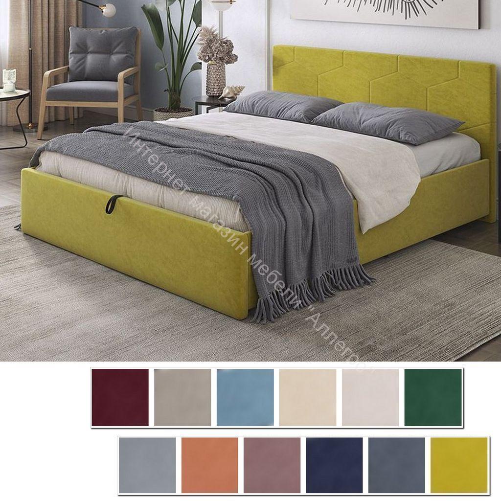 Кровать 1.6 Квантум 2 с основанием