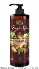 Magic Coffee.Гель-тонус для душа Миндальный капучино 570мл, шт