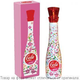 PARFUM Cola Pink.Туалетная вода 50мл (жен) (Парфюм Кола Пинк), шт