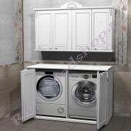 """Шкаф для стиральной и сушильной машин """"Руссильон PROVENCE-Дупль  белый"""""""
