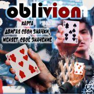 """Карточный гиммик """"Кадабра"""" - Oblivion (визуальное изменение значения карты)"""
