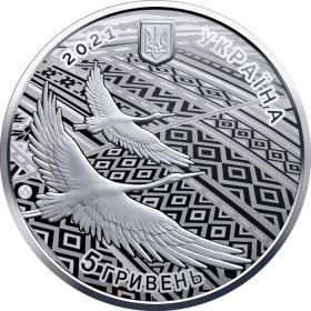 30 лет независимости Украины 5 гривен Украина 2021