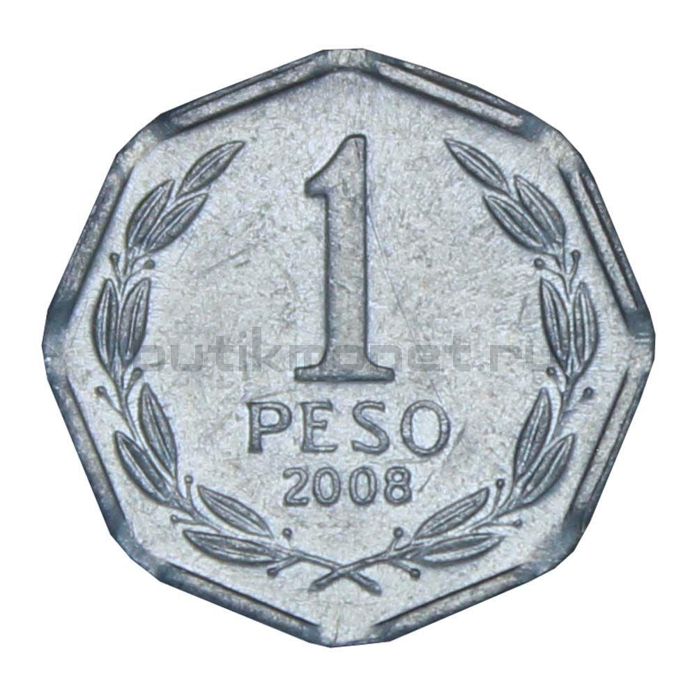 1 песо 2008 Чили