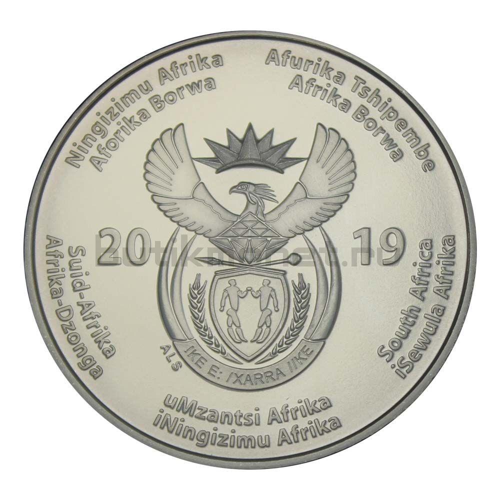 50 рандов 2019 ЮАР 25 лет Конституционной Демократии