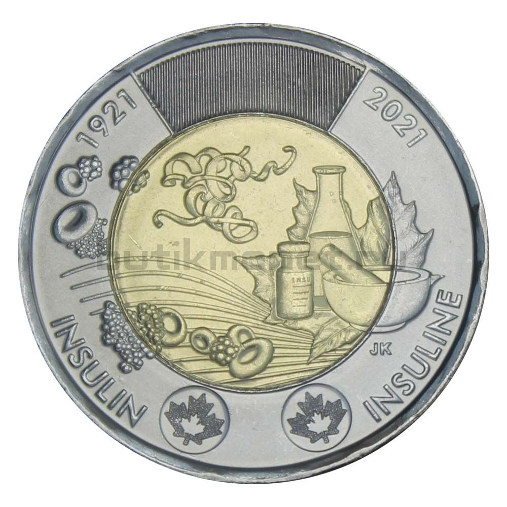 Набор 2 монеты 2 доллара 2021 Канада 100 лет открытия Инсулина