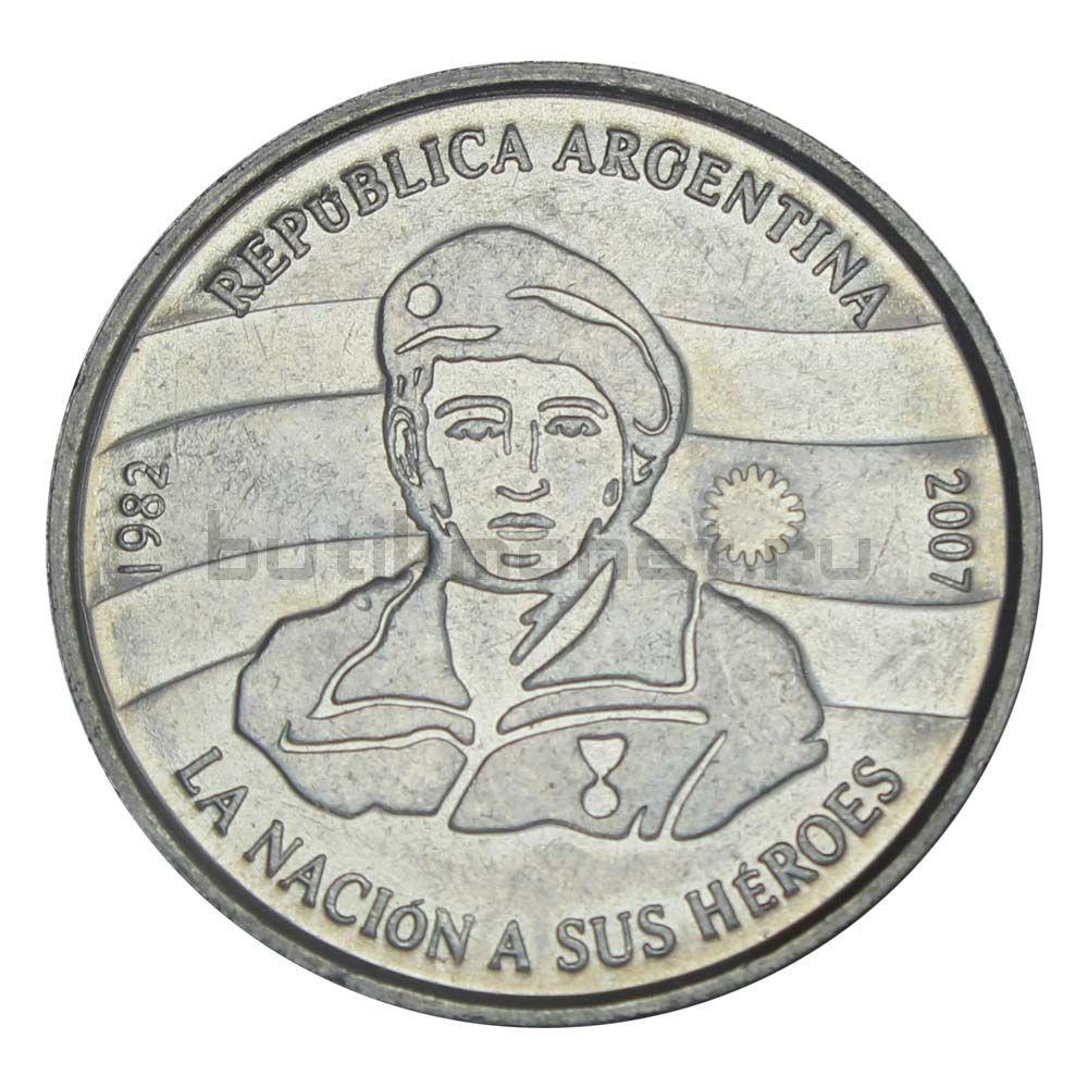 2 песо 2007 Аргентина 25 лет оккупации Фолклендских островов