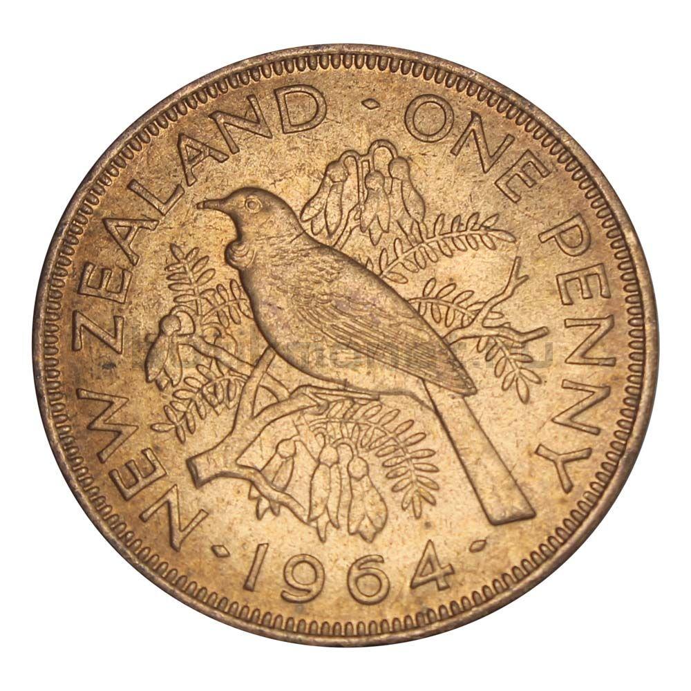 1 пенни 1964 Новая Зеландия