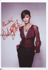 Автограф: Одри Тоту