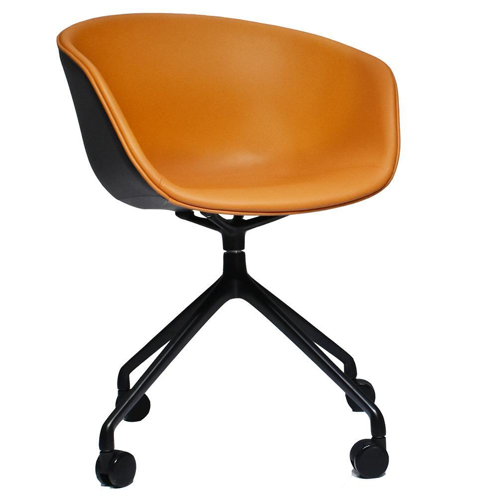 Кресло HAY CHAIR тёмно-серый, оранжевый