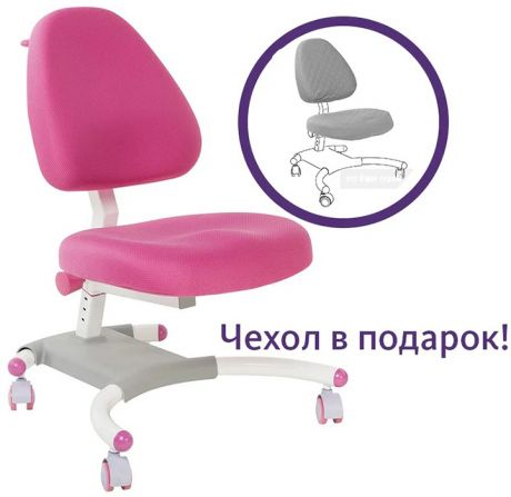 Детское кресло «FunDesk» Ottimo