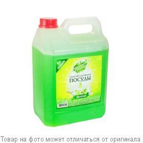 Garden Dreams Средство для мытья посуды Яблоко 5л В ПЭТ бут., шт