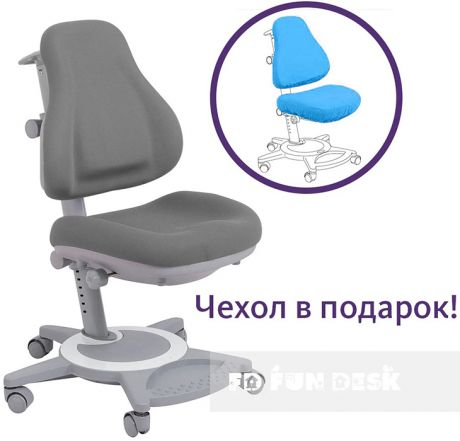 Детское кресло «FunDesk» Bravo