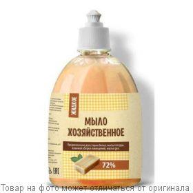 Жидкое мыло Хозяйственное 0,5л (дозатор), шт