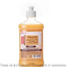 Жидкое мыло Хозяйственное 0,5л (пуш пул), шт