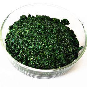 Малахитовый зеленый, 50 гр