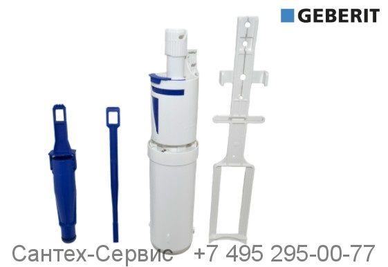 242.416.00.1 Механизм смыва Geberit для смывного бачка скрытого монтажа Sigma 8 см (UP720) и UP700