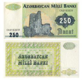 АЗЕРБАЙДЖАН - 250 манат 1992 года. Девичья башня. UNC Пресс
