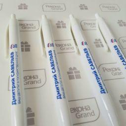 пластиковые ручки с логотипом в москве