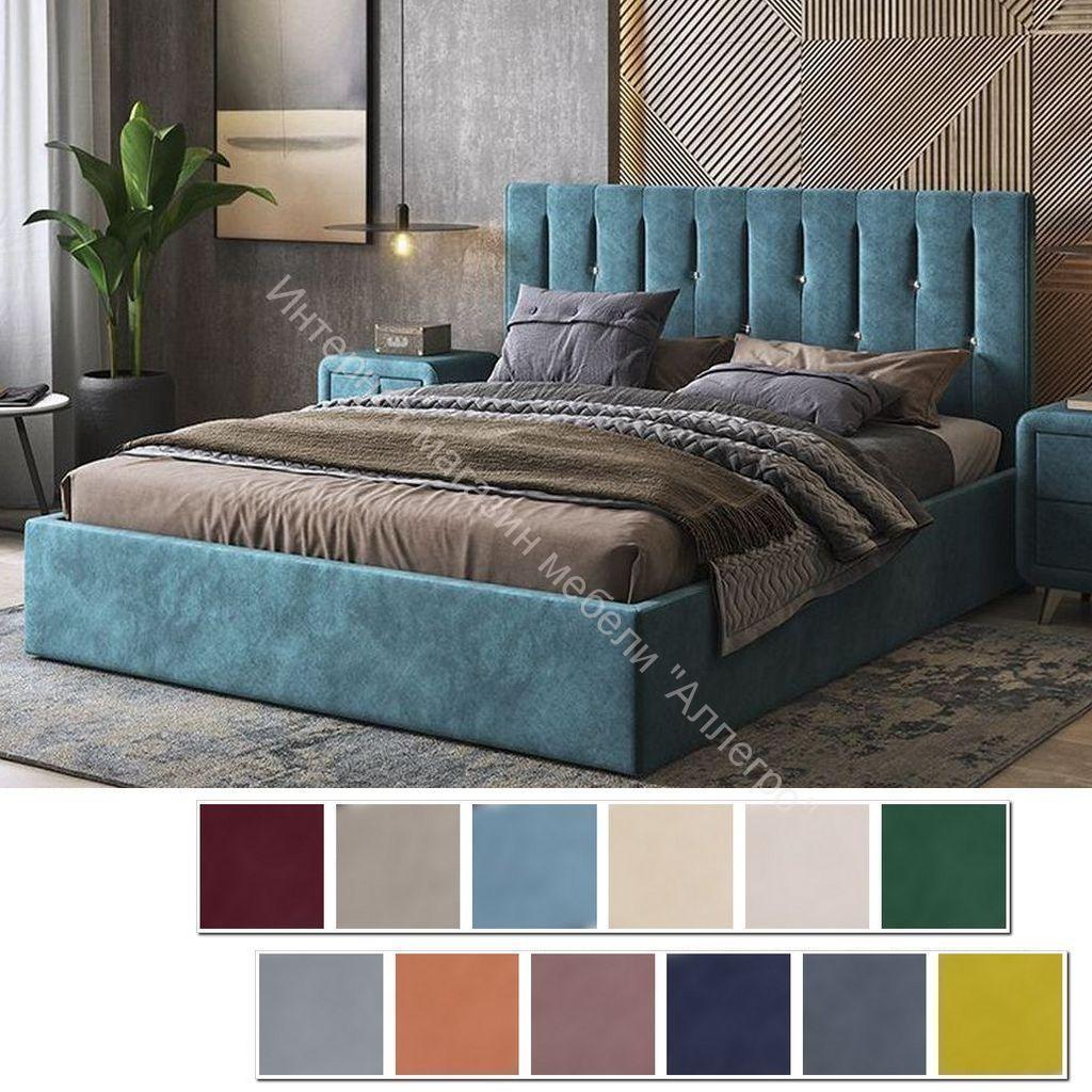 Кровать 1.6 Кристи 2 с основанием
