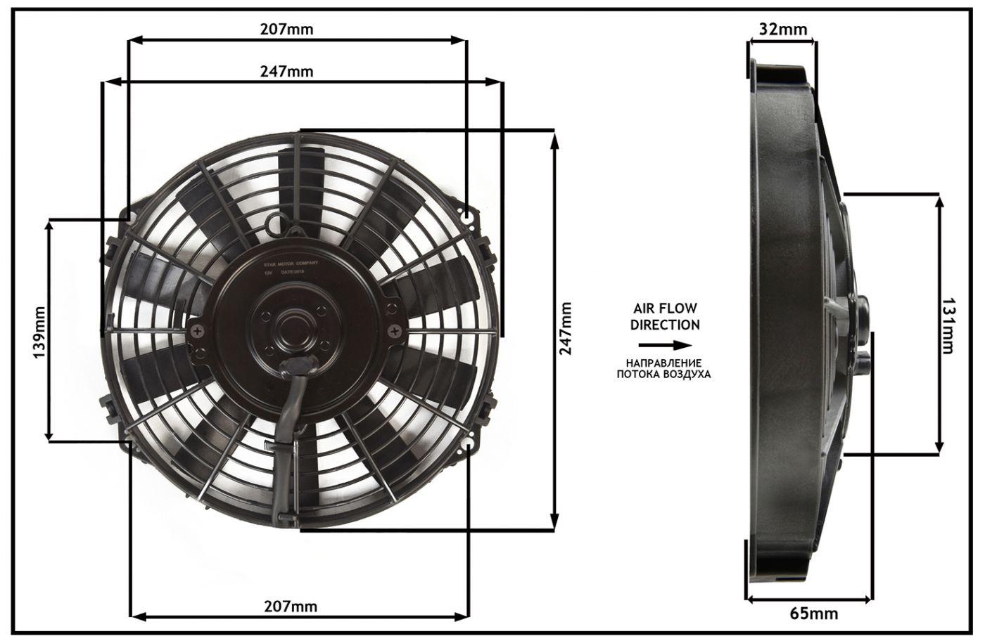 """Осевой вентилятор, 9"""" дюймов, 12 Вольт, 80 ватт,  Всасывающий (PULL) STR141"""