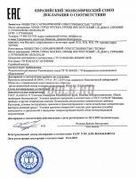 ТЕТРОН РСК-4-21 Реостат сопротивления 200 Ом 2 А фото