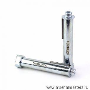 Р2-500 Адаптер-вал Д 19 х M14 для УШМ (Болгарка) для щеток и валиков OSBORN