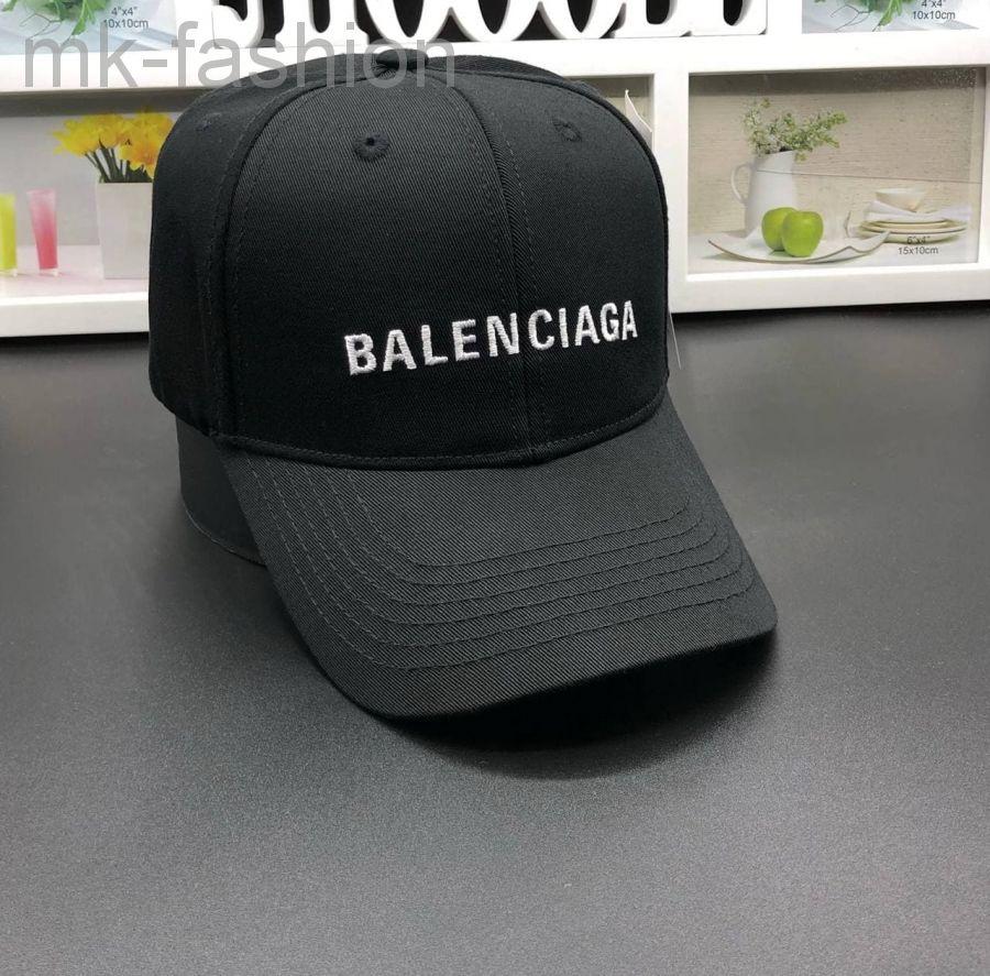 Balenciaga бейсболка (Кристобаль Баленсиага)