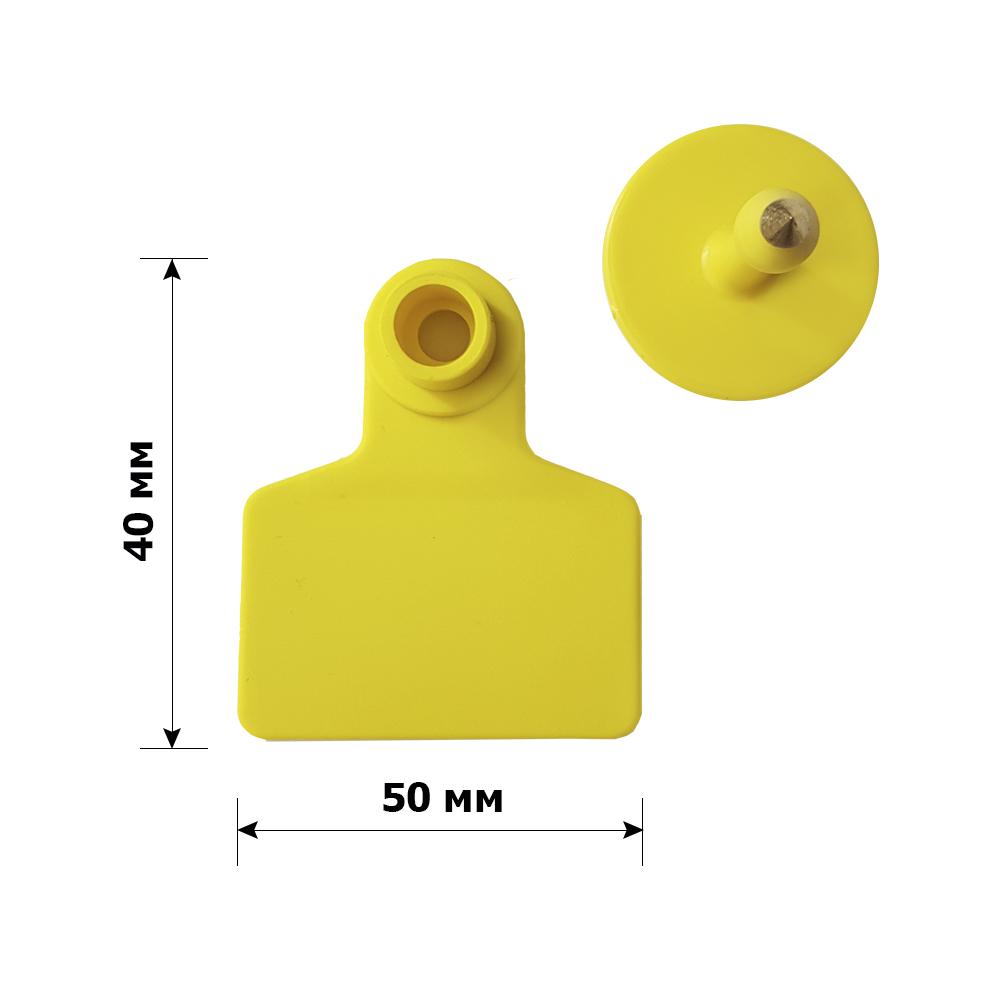 Бирка ушная 50*40 мм
