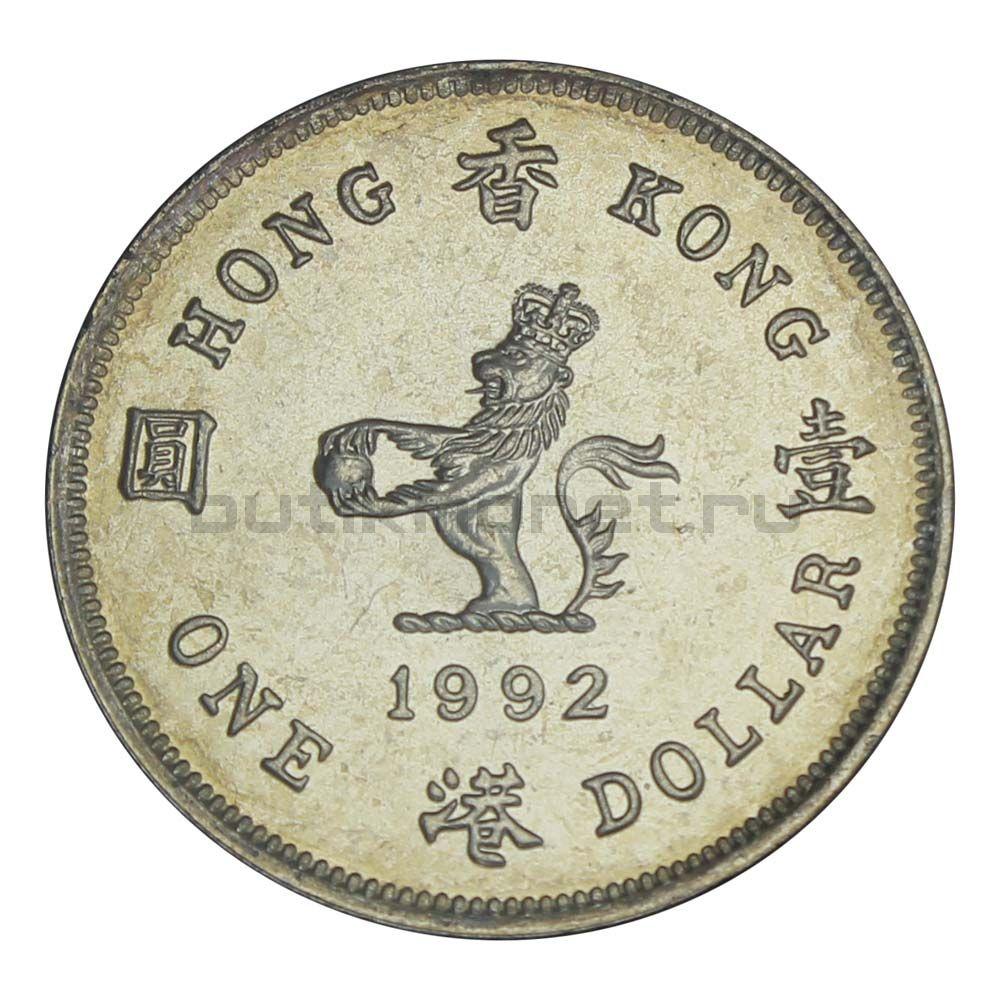 1 доллар 1992 Гонконг