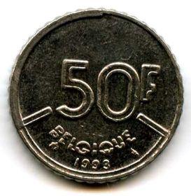 Бельгия 50 франков 1993