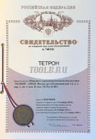 ТЕТРОН РСК-1-1 Реостат сопротивления 1440 Ом 0,26 А фото