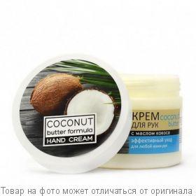 """МАГРАВ"" 135/24 Butter Hand Крем д/рук с маслом кокоса 250мл, шт"