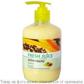 """Fresh Juice Крем-мыло """"Papaya"""" (папайа) с увлажняющим молочком 460мл дозатор, шт"""