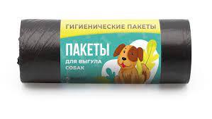 Пакеты д/выгула собак ПНД 24*32 15мкм фасовка