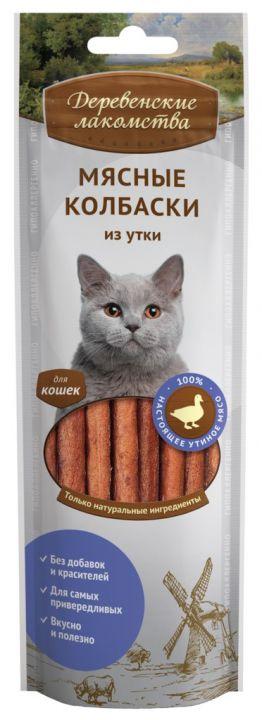 Лакомство д/кошек Деревенские Колбаски из утки 45г