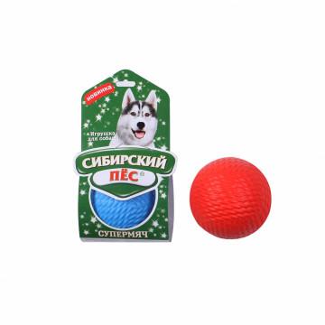 Мяч Сибирский пес игр. д/собак 6,5см