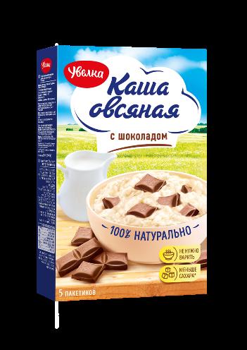Каша Увелка (5*40г) 200г Овсяная с шоколадом