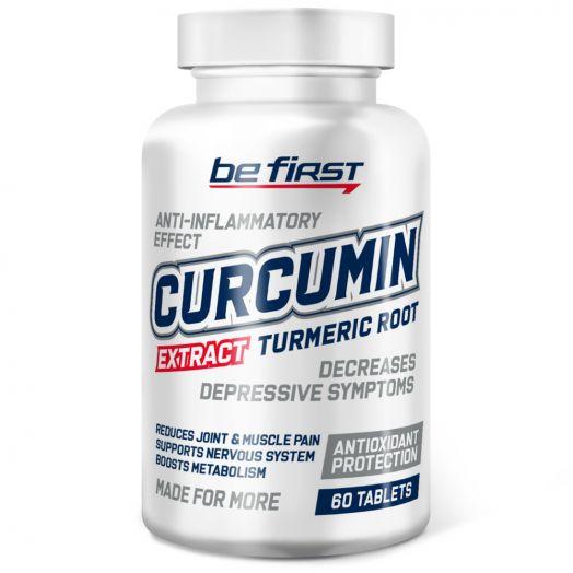 Curcumin 95% (куркумин) 60 таблеток
