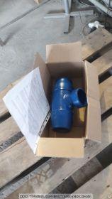 Клапан обратный 210АФ.19.000