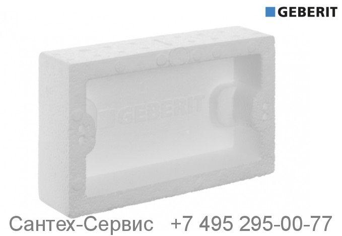 241.348.00.1 Защитная крышка Geberit для смывного бачка скрытого монтажа Delta