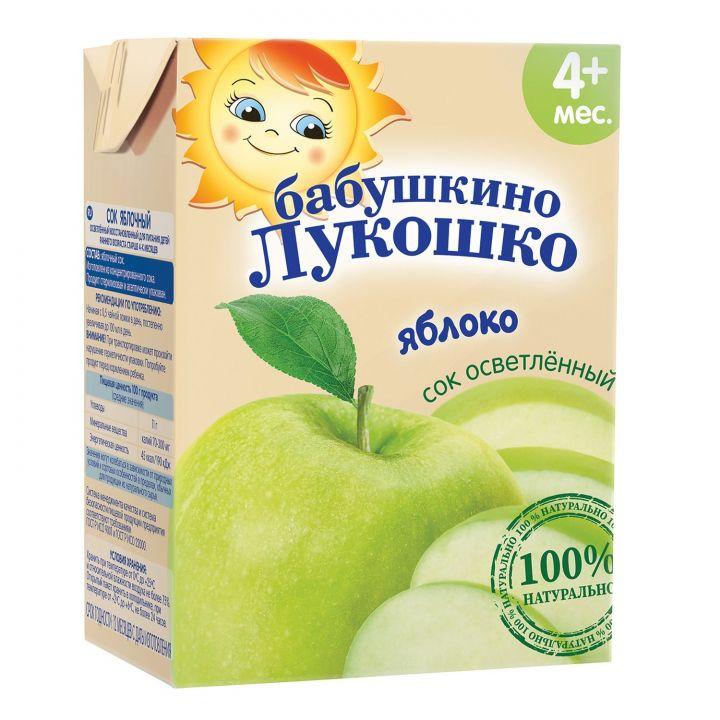 Сок Бабушкино Лукошко яблоко осв. с 4мес. 200мл т/п