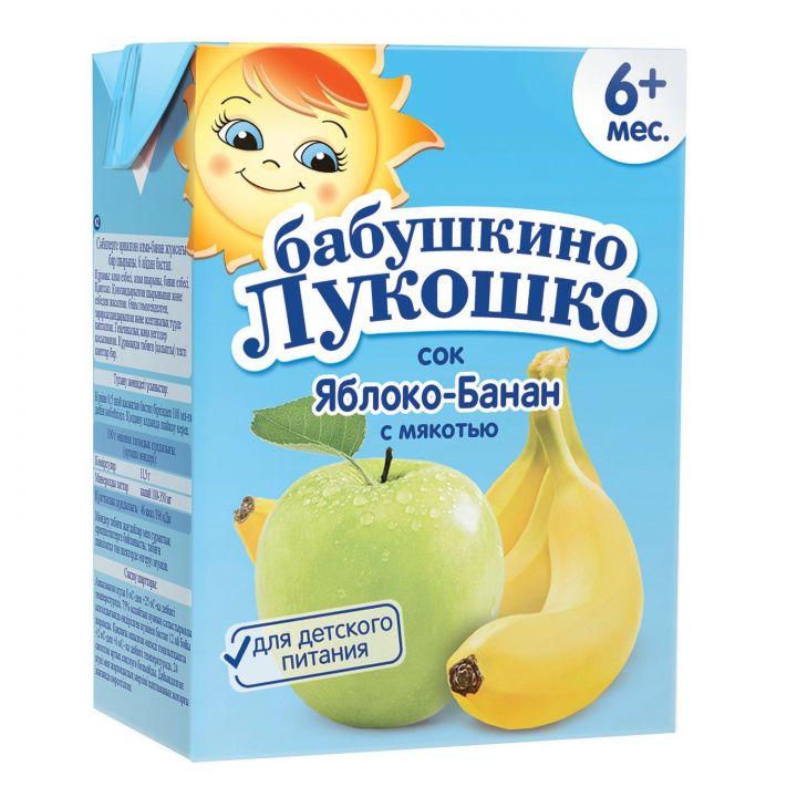Сок Бабушкино Лукошко яблоко/банан с мякотью 200мл т/п