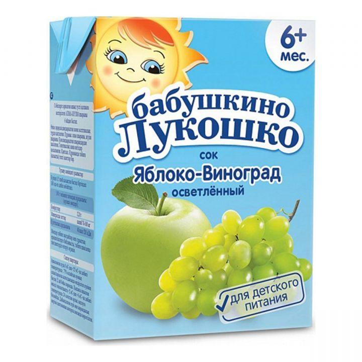 Сок Бабушкино Лукошко яблоко/виноград с 6 мес. 200мл т/п