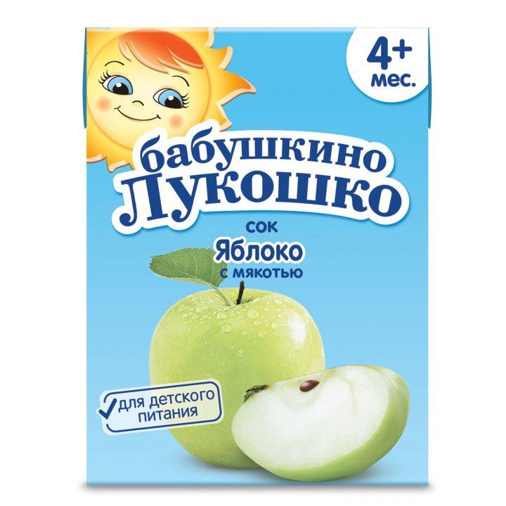 Сок Бабушкино Лукошко яблочный с мякотью 200мл т/п