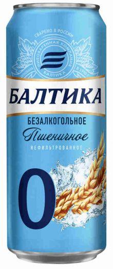Пиво Балтика №0 б/алк Пшеничное н/ф 0,45л ж/б Балтика