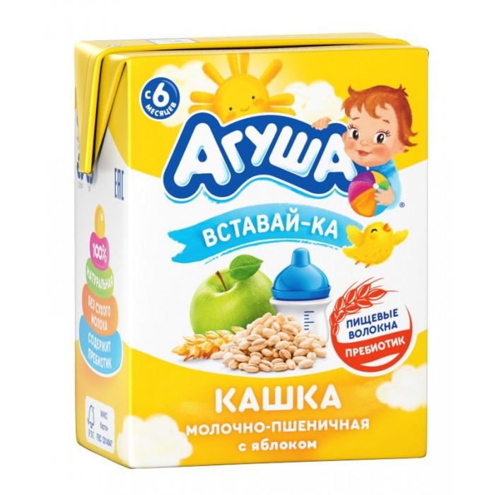 Каша Агуша Вставай-ка молочно-пшеничная с яблоком 200мл т/п