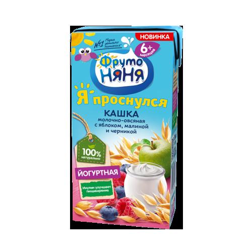 Каша Фрутоняня молочно-овсяная ябл/малина/черника 0,2л т/п