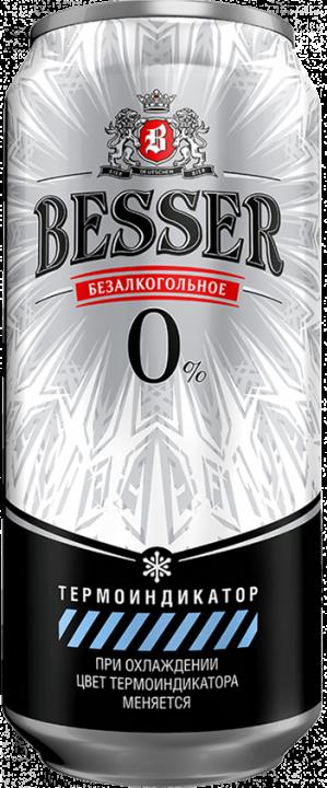 Пиво Бэссэр 0% б/алк. 0,45л ж/б Барнаул