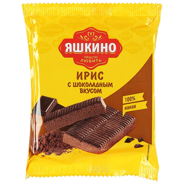 Ирис с шоколадным вкусом 140гр Яшкино